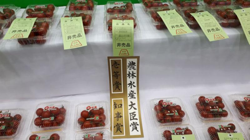 サンチェリーピュアプラス農林水産大臣賞