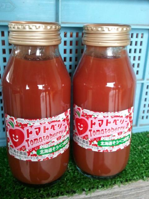 トマトベリージュースの写真